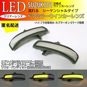 Стоимость доставки до Японского склада компании JPLOT  включенный  01 Suzuki  LED  Wynn  автомобиль   зеркало   объектив   Последовательная   ...  автомобиль   сеть  задний   Оригинал   каждый   Wagon  DA17W  КАЖДЫЙ   Every