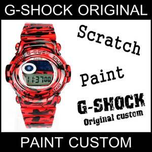 【送料無料】 Gショック カスタム スクラッチペイント GT-003 G-COOL エアーブラシ 塗装 レッド 迷彩 カモフラ 1点物 限定 希少 G-SHOCK