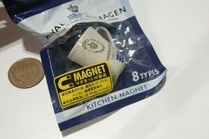 ★A844☆ミニチュア ロイヤルコペンハーゲン キッチンマグネット マグカップ グレイ 灰色☆ROYAL COPENHAGEN
