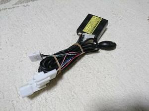 データシステム テレビナビキット TTN-43