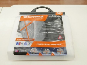 ef.i-.si- chain cloth made tire cover 685