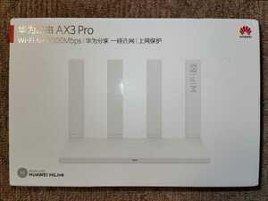 送料無料 中古美品 中国版 HUAWEI Wi-Fi 無線LANルーター AX3 Pro(QuadCore 1.4GHz CPU) WS7200 Wi-Fi6+ 3000Mbps ファーウェイ ホワイト