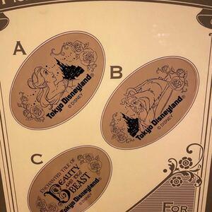 美女と野獣 ディズニーシー スーベニアメダル 3枚セット