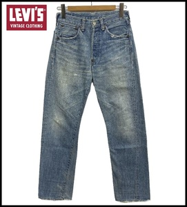 LVC LEVI'S LEVISリーバイス 501XX 復刻 USED ウォッシュ ビンテージ ダメージ 加工 BIGE ビッグE 赤耳 セルビッチ デニム パンツ ジーンズ