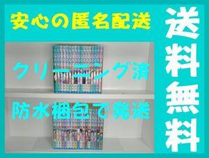 全国送料無料 ★ シティーハンター 北条司 [1-35巻 漫画全巻セット/完結]