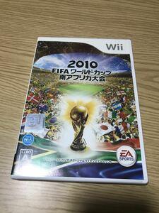 2010FIFAワールドカップ南アフリカ大会 カセットケース