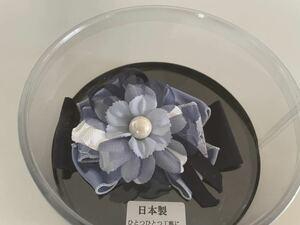 定形外対応 花のコサージュ ブルー 卒業式 七五三 入学式 成人式 結婚式