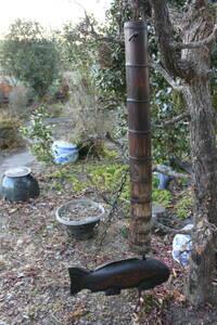 ★古無垢材 鯉横木 節竹自在鉤☆茶道具囲炉裏古民具 最大210cm