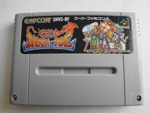 送料無料 即決 任天堂 スーパーファミコン SFC 竜の戦士 BREATH of FIRE ブレスオブファイア RPG カプコン レトロ ゲーム ソフト z954