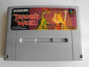 送料無料 即決 任天堂 スーパーファミコン SFC ドラゴンズ マジック アクション コナミ レトロ ゲーム ソフト z983