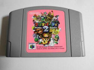 送料無料 即決 任天堂 ニンテンドー64 N64 マリオパーティー2 対戦 人気 シリーズ レトロ ゲーム ソフト カセット サイコロ b41