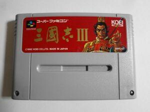 送料無料 即決 任天堂 スーパーファミコン SFC 三國志 Ⅲ 3 シミュレーション 歴史 光栄 人気 シリーズ レトロ ゲーム ソフト カセット b56
