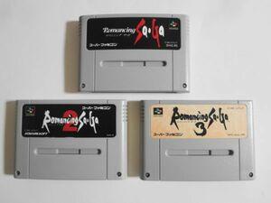 送料無料 即決 使用感あり 任天堂 スーパーファミコン SFC ロマンシングサガ 1 2 3 Romancing SaGa セット RPG レトロ ゲーム ソフト b125