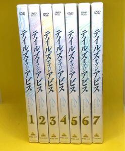 【中古】【DVD】テイルズ オブ ジ アビス 1【アニメ】