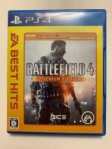 【PS4】 バトルフィールド 4 [プレミアムエディション EA BEST HITS]