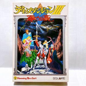 ファミコンソフト スクウェア ディープダンジョンⅢ 勇士への旅 【FC 任天堂】