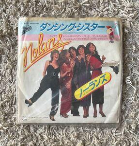 EP盤 ノーランズ ダンシングスター