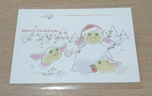 聖剣伝説 ヒーローズオブマナ ポストカード クリスマス ラビ HEROES of MANA SQEX スクエニ HoM