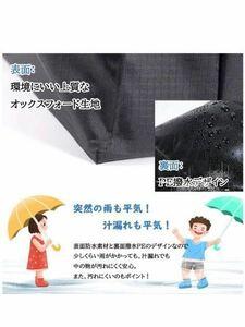 エコバッグ 折りたたみ コンパクト メンズ【2点セット】 買い物袋 エコバック ショッピングバッグ 灰