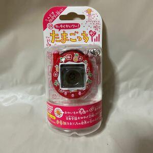 祝ケータイかいツー! たまごっちプラス アロハれっど 新品未開封祝 Tamagotchi バンダイ たまごっち 携帯