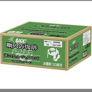 激安♪【Amazon.co.jp限定】UCC 職人の珈琲 ドリップコーヒー 深いコクのスペシャルブレンド 120杯