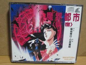 [X518] видео CD VIDEO CD.. город Shinjuku