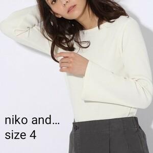 niko and… ニコアンド テレコ フレア スリーブ Tシャツ リブ カットソー サイズ 4 studio CLIP