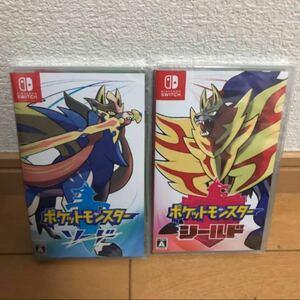 ポケットモンスター Nintendo Switch