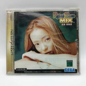 デジタルダンスミックス Vol.1 安室奈美恵 セガサターン SS ソフト 送料無料