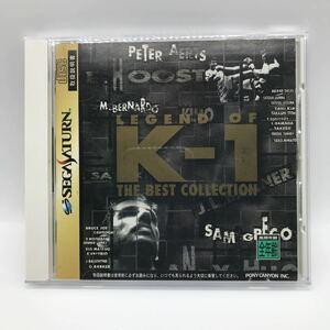 レジェンド オブ K-1 ザ ベストコレクション セガサターン SS ソフト 送料無料