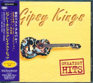 70年洋楽┃ジプシー・キングス│Gipsy Kings■グレイテスト・ヒッツ│Greatest Hits■ESCA-6026■管理CD5189