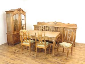 フランスアンティーク家具 ダイニングセット サイドボード・キャビネット・テーブル・チェア6脚 9点セット 食卓セット 彫刻も魅力 63440