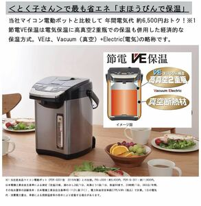 タイガー 電気ポット 3L ブラック 蒸気レス 節電 VE 保温 給湯量表示機能つき とく子さん PIG-J300K エアーポット 電気ポット 電気