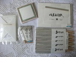 ●未使用 来客用 おてもと お菓子懐紙 白文字 コースター 南天の実 懐紙まとめてセット