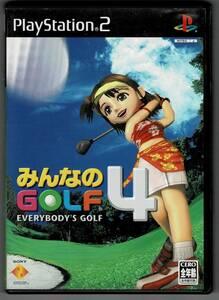 ★ プレイステーション2「みんなのゴルフ4」