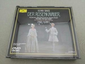 DVD R.シュトラウス:楽劇 ばらの騎士 全曲