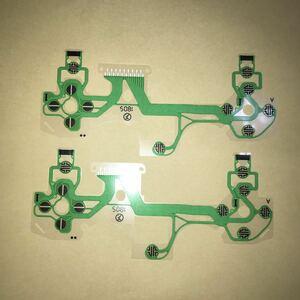 【送料無料】PS4 コントローラー修理 JDS055 基盤向けボタン反応回復誘導性フィルム新品パーツ2枚セット DUALSHOCK4