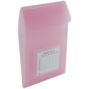 【未使用品】ナカバヤシ 超天才くん ファイル インデックス A4 ピンク CH-6051P【送料無料】【メール便でお送りします】代引き不可