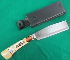■播磨鶴 万能型鉈 鋼付 180mm(片刃)木鞘付 キャンプ 薪割り 枝打ち