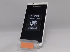 docomo Android SO-02C Xperia acro