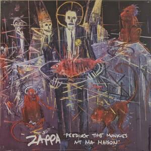Frank Zappa フランク・ザッパ - Feeding The Monkies At Ma Maison 限定アナログ・レコード