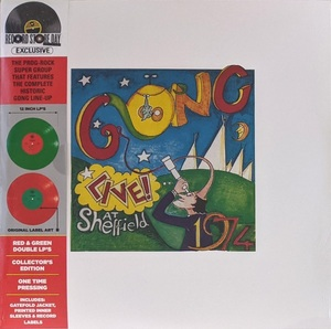 Gong ゴング - Live! At Sheffield 1974 Record Store Day2020 2,000枚限定レッド・グリーン・カラー・アナログ・レコード