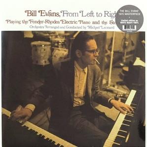 Bill Evans ビル・エヴァンス - From Left To Right 限定再発ホワイト・カラー・アナログ・レコード