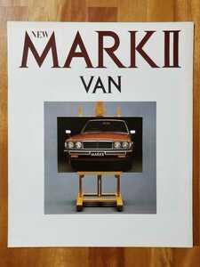 ④トヨタ MARKⅡ VAN(丸目4灯)昭和55年11月 当時物 カタログ 希少 旧車 クラシック レトロ マークⅡバン(71系の角目の前のモデル)
