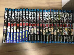 鬼滅の刃 全巻セット 外伝 5巻以降初版