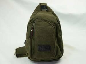 ワンショルダー(ミニ)バッグ ボディバッグ キャンパス素材 小さめ ポケット多数収納便利 普段使いに丁度いい 迅速発送 未使用新品