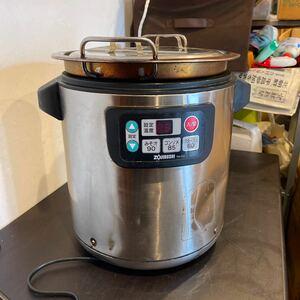 象印 マイコンスープジャー TH-CU080 8.0L 厨房 店舗 業務用 ZOJIRUSHI 2013年製