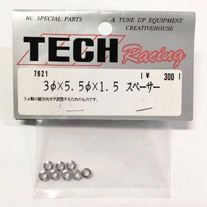 TECH 3φ×5.0φ×1.5スペーサー