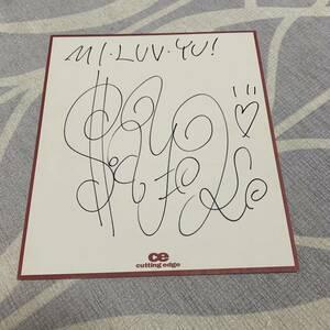 歌手 sayoko 直筆サイン色紙