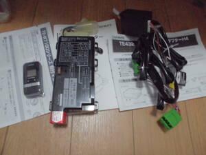 即決 送料込 カーメイト リモコンエンジンスターター TE-W7100